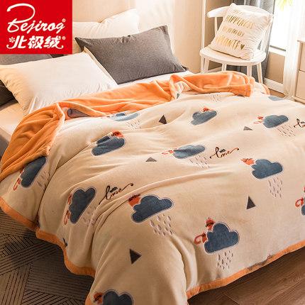 BEIJIRONG Vải Polyester Nhung Bắc cực nhung nhung chăn mùa đông dày chăn ấm chăn flannel tấm ký túc