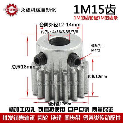 DONGCHENG Dây kim loại  Dây đai động cơ tích cực lỗ / chết 51M15 bánh răng 67 bánh 6.35154 / / răng