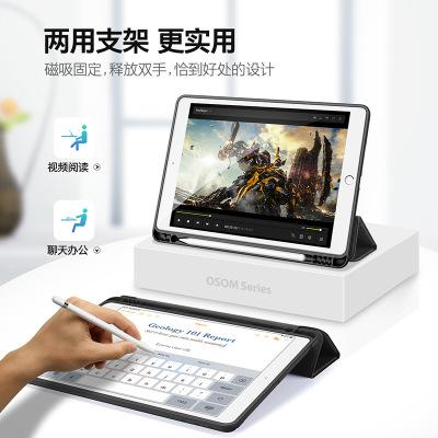 Bao da máy tính bảng Tablet Universal Case Case Vỏ bảo vệ Kích thước Case tùy chỉnh