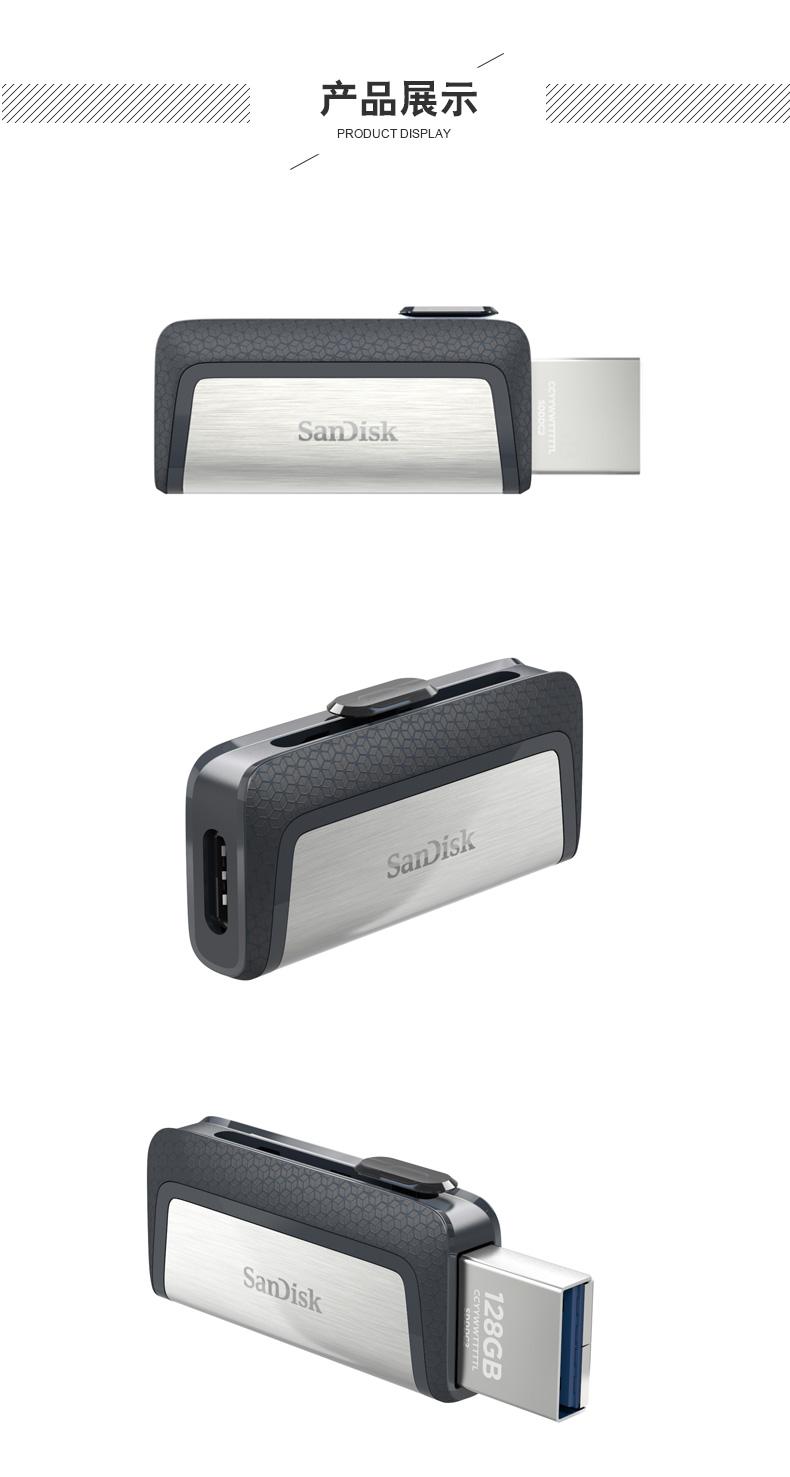 SanDisk SanDisk High speed-C USB 3.1 giao diện OTG Flash đĩa 64g máy tính di động Android 354,755.45