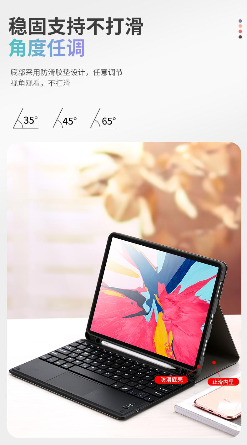 Quả táo kẹp một iPad mới 10.2-inch Bàn phím bluetooth bảo vệ.phẩm phẩm phẩm phẩm phẩm phẩm 8ipad 9.7