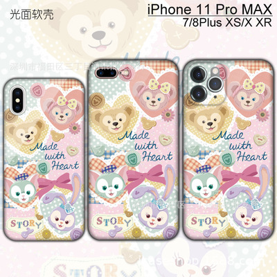 bao da điện thoại Yêu trái tim ấm áp Dafei Xiong Xueli Mei iPhone11Pro 7Plus XR XS MAX vỏ điện thoại