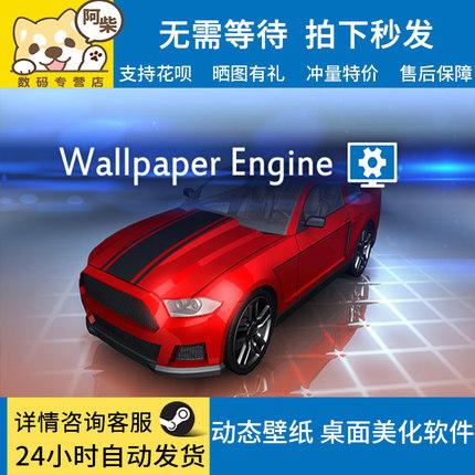 STEAM Máy tính để bàn – PC PC Trung Quốc Chính hãng Steam Live Hình nền Phần mềm Làm đẹp Hình nền Độ