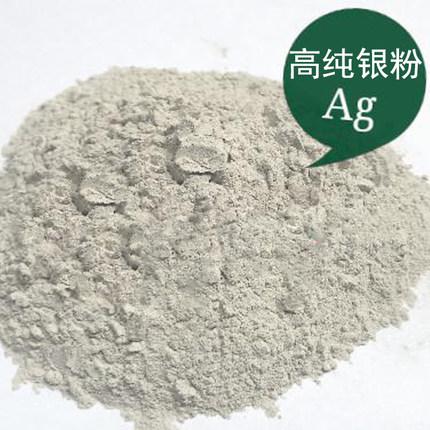 Bột kim loại  999 bột bạc nguyên chất có độ tinh khiết cao bạc bạc bột gỗ inlay dẫn điện bột bạc kim