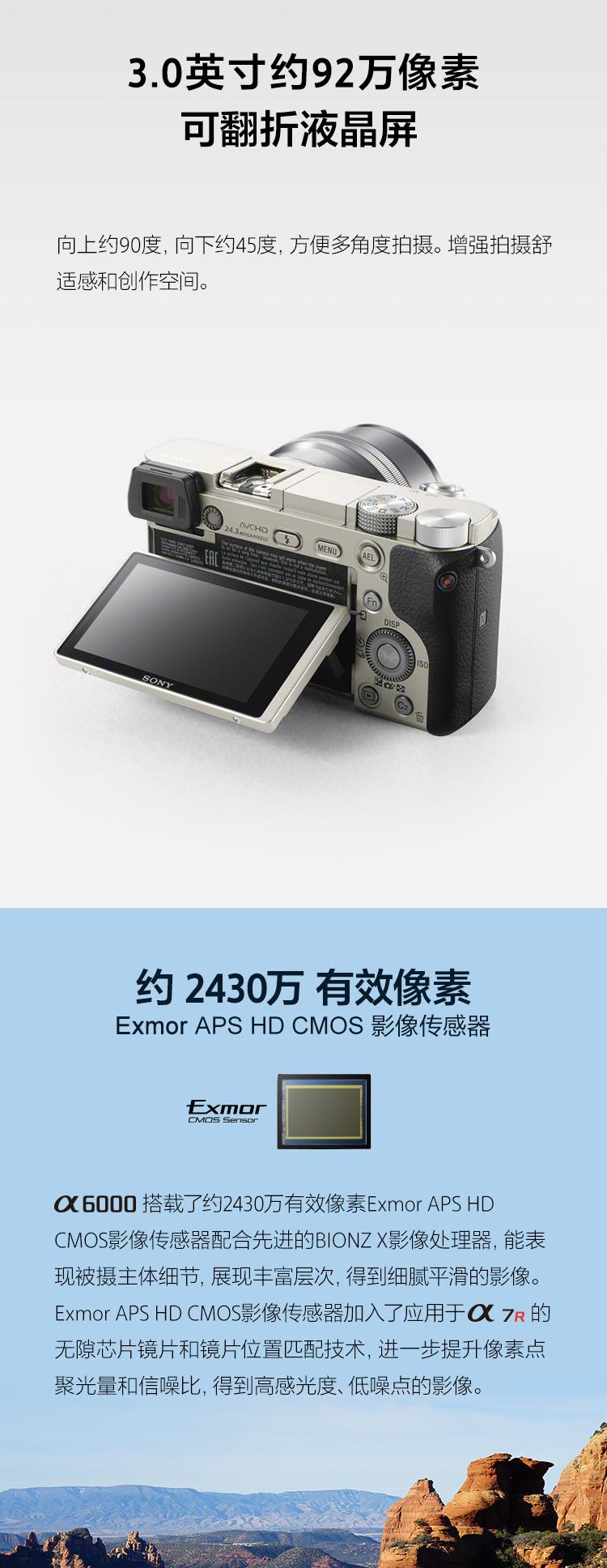 *Sony Alpha 6000 digital micro entry SLR camera a 60000l a 60000