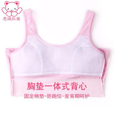 Siqi Lafei Áo ba lỗ  / Áo hai dây trẻ em Siqi Lafei đai ngực pad cô gái vest trong thời kỳ phát triể