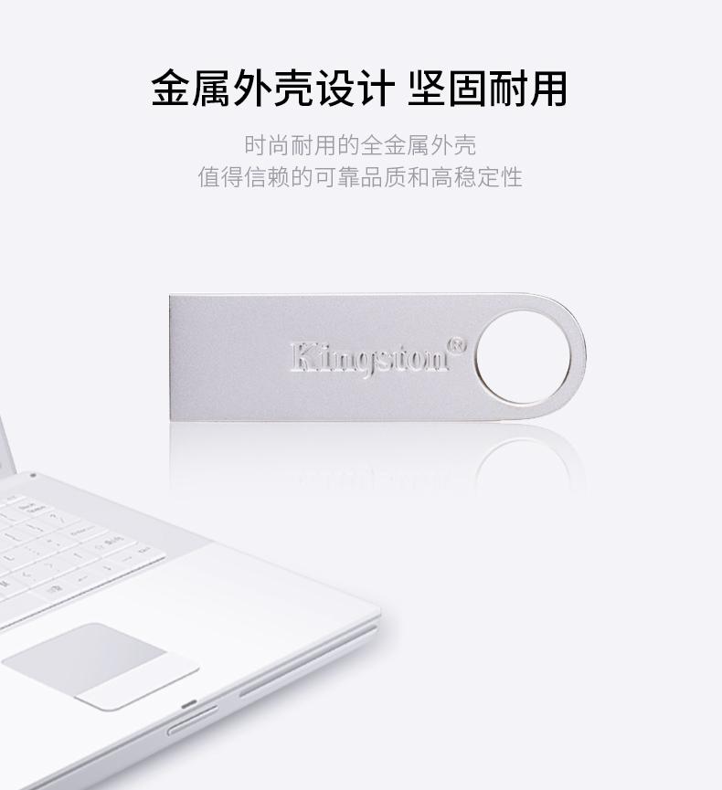 Đĩa Kingston u 16g di động U đĩa của sinh viên có gắn đĩa flash của sinh viên kim loại tí ti USB