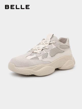 BELLE  Giày trắng nữ Giày nam Belle 2019 mùa thu và mùa đông giày thủy triều Giày trắng giày thể tha