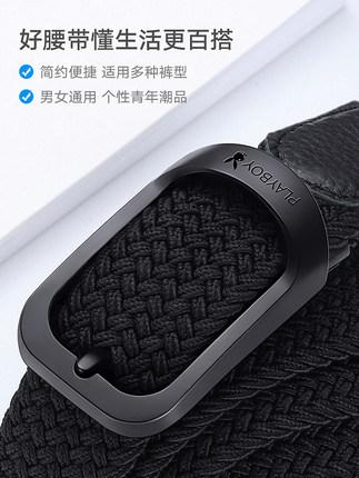 PLAYBOY Vải Jean  Playboy pin khóa thắt lưng nam dệt vải căng phiên bản Hàn Quốc của quần jean nữ ho