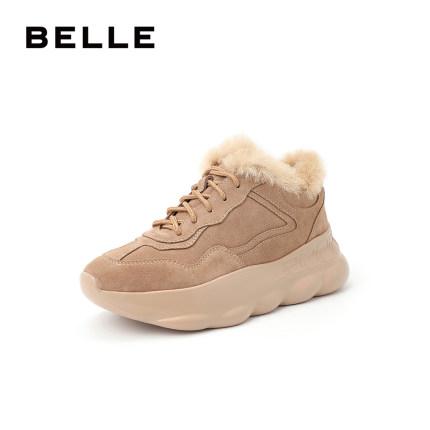 BELLE  Giày lười / giày mọi đế cao  Giày cũ nữ trung tâm mua sắm 2019 với cùng một đoạn giày vải cot