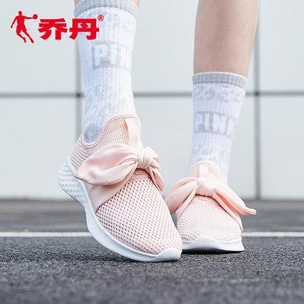Jordan  Giày lưới  Giày nữ Jordan giày thể thao 2019 hè mới giày chạy bộ nơ giày đế xuồng giày đế mề