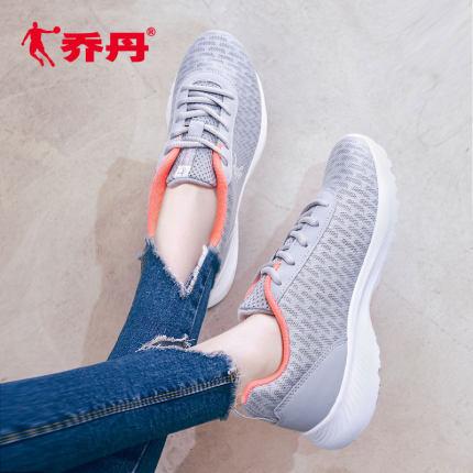 Jordan Giày lưới Giày thể thao Jordan Giày lưới nữ 2019 mùa thu và mùa đông ấm giày chạy nhẹ Giày th
