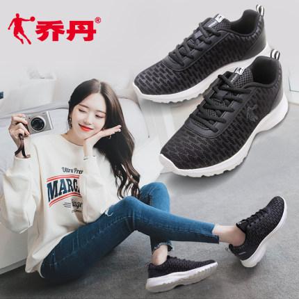 Jordan Giày lưới Giày thể thao nữ Jordan 2019 mùa thu và mùa đông Giày lưới mới của phụ nữ thoáng kh
