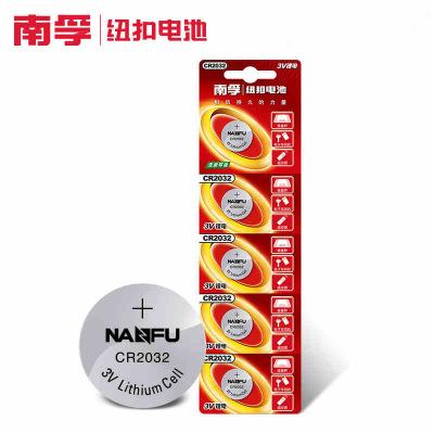 NANFU Pin Lithium-ion Nanfu nút pin CR2032-5B pin lithium bo mạch chủ xe pin pin Nanfu chính hãng bá