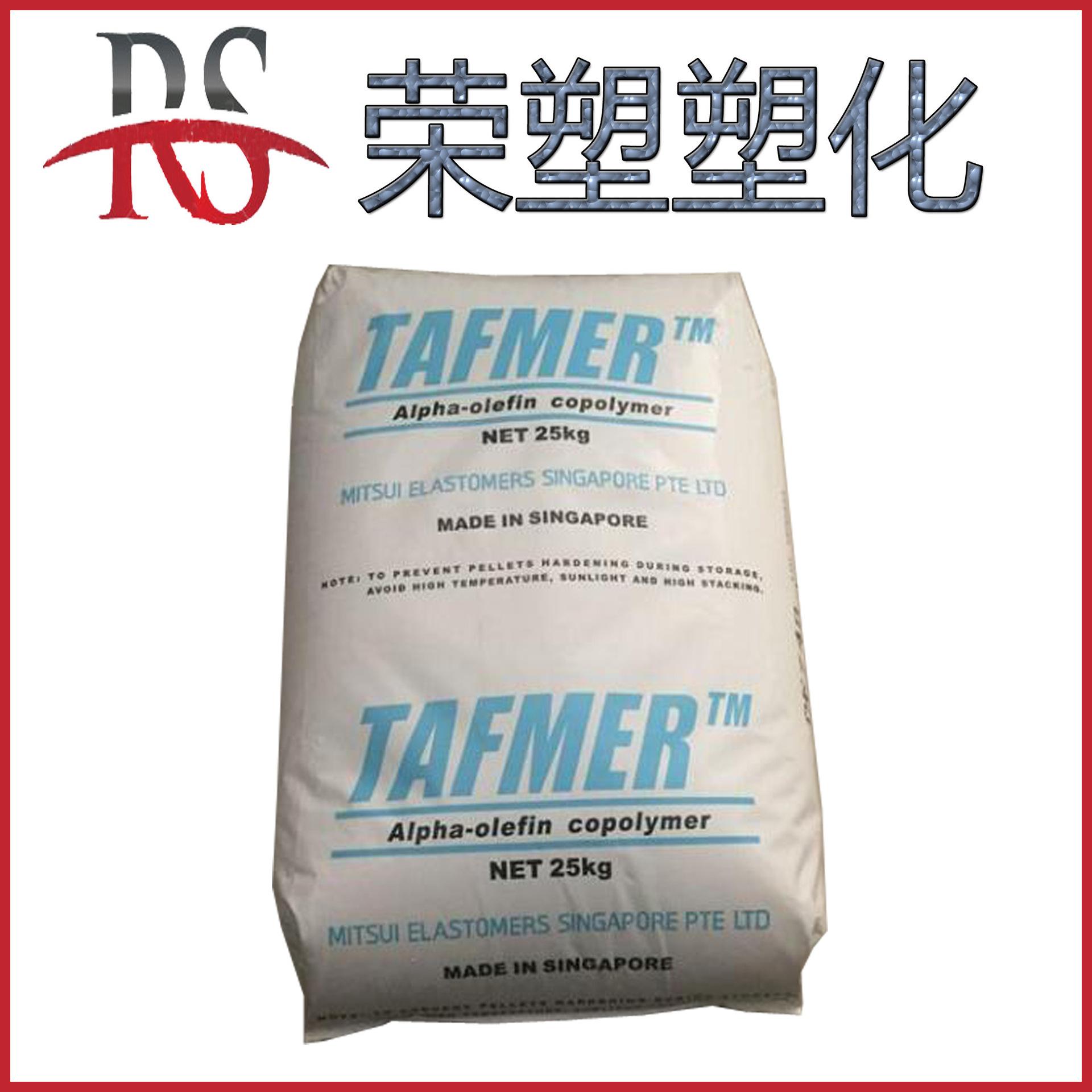 Trong suốt cường độ cao POE / Hóa chất Mitsui / DF610 Cấp độ chung Dây cấp y tế và cáp Cấp độ ép phu