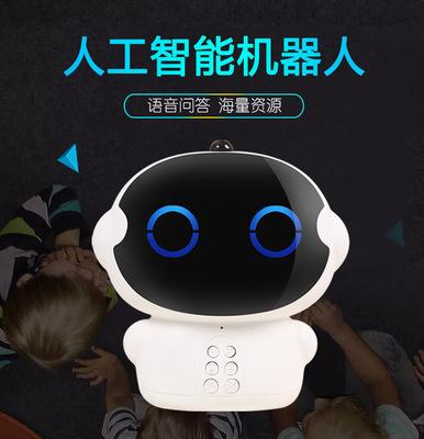Máy học ngoại ngữ Tongzhisheng giáo dục sớm máy thông minh robot giọng nói đồ chơi thông minh robot