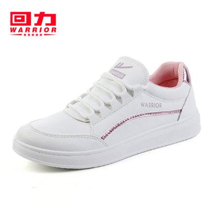 Giày nữ hàng Hot Kéo lại đôi giày trắng nhỏ nữ 2019 mùa thu mới mùa thu và mùa đông giày trắng hoang