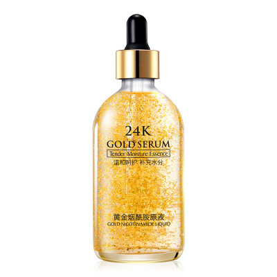 CUIHUIER Essence [Cuihuier] Tinh chất vàng 24k thu nhỏ lỗ chân lông sửa chữa nữ axit hyaluronic axit
