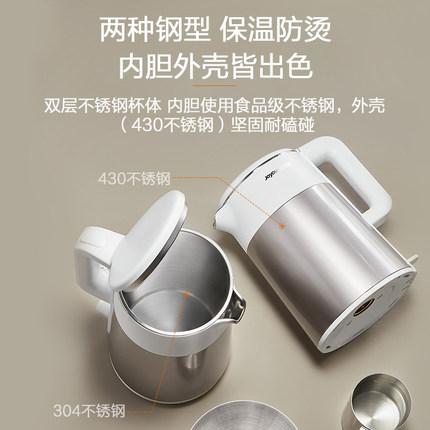 Joyoung  Nồi lẩu điện, đa năng, bếp và vỉ nướng Ấm đun nước điện Jiuyang nhà cách nhiệt một tầng lớn
