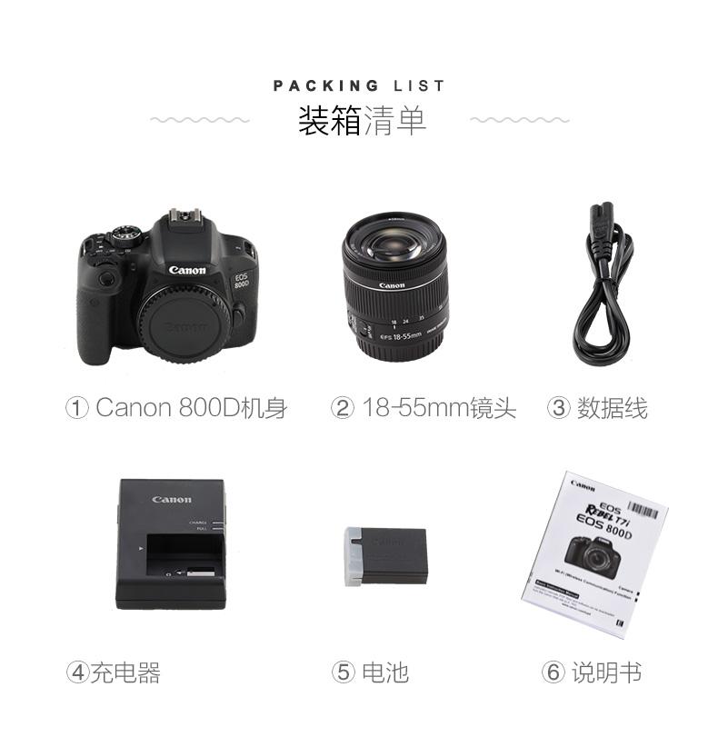Mục sư đã nhập số 800D 18-5 vào cấp EOS SLR camera