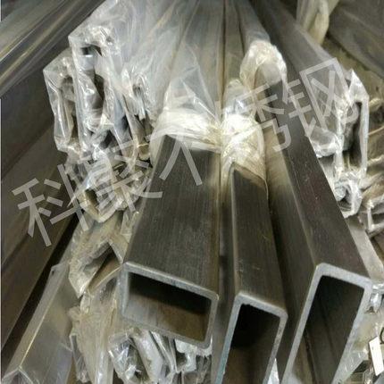 WYJJ Ống thép  304/201 thép không gỉ vuông ống vật liệu hình chữ nhật phẳng ống chải sáng trang trí