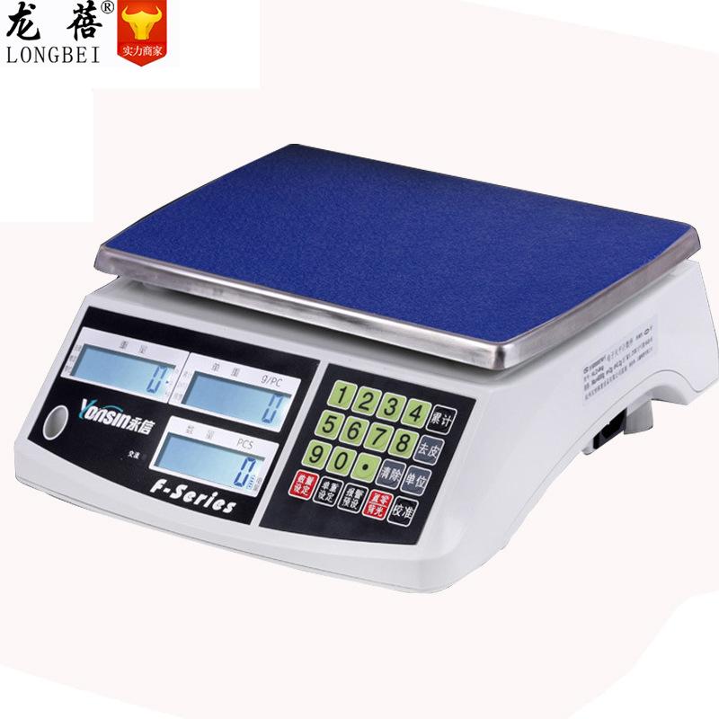 YX Cân điện tử Máy đo cân điện tử có độ chính xác cao, cân nặng 3kg / 0,1g, bảng cân điện tử công ng