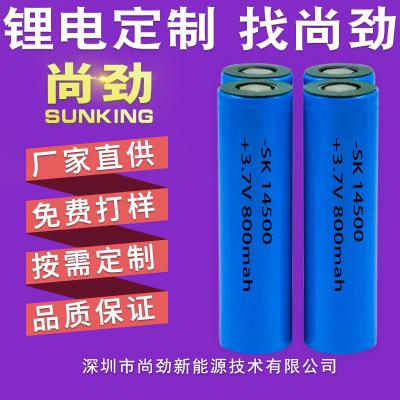 SUNKING Pin Lithium-ion 14500 pin lithium 800mAh bàn chải đánh răng điện Pin quạt USB led đèn bàn lo