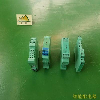 JINLIN Rờ -lê bán dẫn Nhà sản xuất cung cấp nhà phân phối thông minh