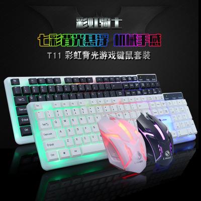 LIMEI Bộ bàn phím + chuột Chuột và bàn phím Magiê GTX300 thiết lập bàn phím USB mới Chuột USB Intern