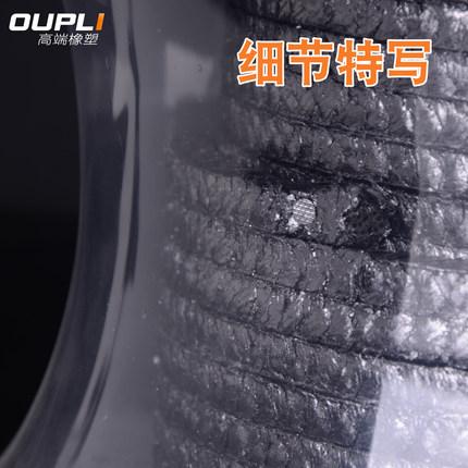 Bột màu vô cơ  Graphite đóng gói nhiệt độ cao niêm phong đóng gói áp lực cao dây niken tăng cường mở