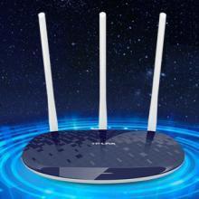 TP-Link Modom Wifi Bộ định tuyến không dây ba ăng ten Tplink TL-WR886N 450M, một thế hệ