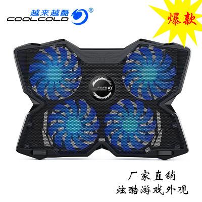 Cool Cold bộ tản nhiệt Xuyên biên giới dành riêng cho máy làm mát máy tính xách tay mới