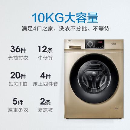 Haier Máy giặt [Lẩu điện] Máy giặt trống haier hộ gia đình tự động 10kg kg chuyển đổi tần số im lặng
