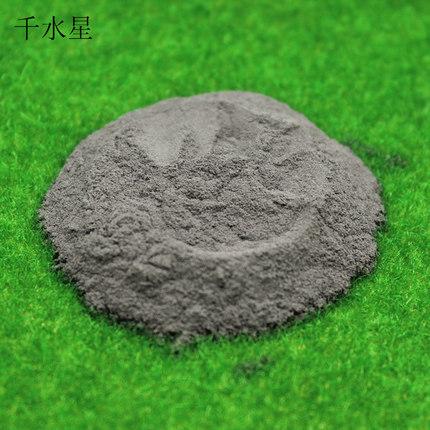 Bột kim loại  Bột nam châm 325 lưới Kim loại bột sắt từ tính hiển thị dòng bột Sinh viên thí nghiệm