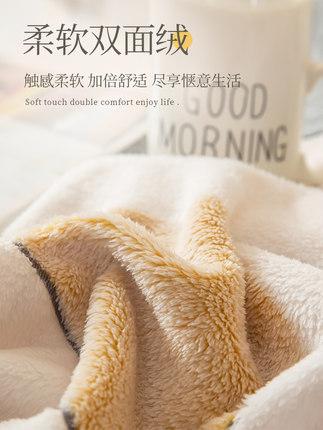 BEIJIRONG Vải Polyester Chăn dày mùa đông san hô lông cừu chăn tấm ký túc xá sinh viên đơn flannel v