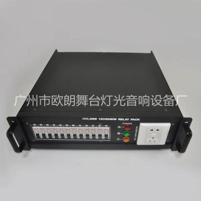 OULANG tủ điện Hộp điện thẳng 12 đường sân khấu tủ điện phân phối hộp chiếu sáng kỹ thuật số hộp sil