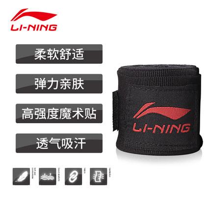Lining thắt dây Li Ning đấm bốc thể thao Sanda vật lộn với băng bảo vệ tay để chơi bao cát Muay Thái