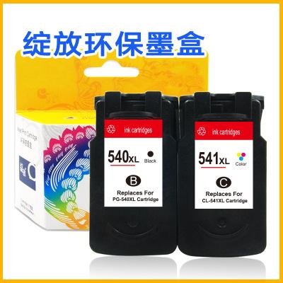 ZHANFANG Hộp mực nước Bloom cho Canon PG-540 CL-541 hộp mực màu đen dung lượng lớn MG2180 MX378 3180