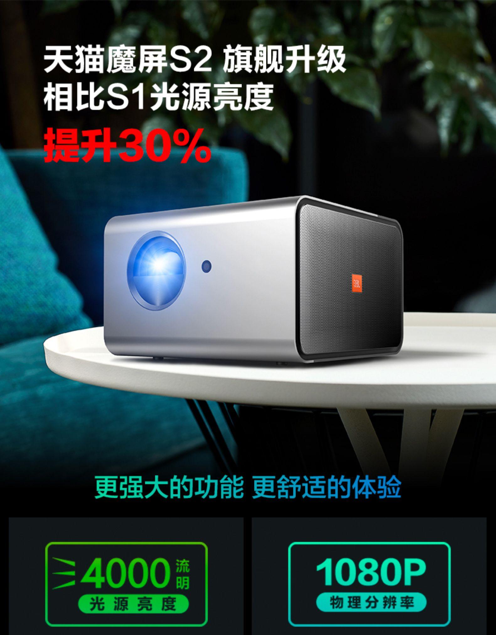 Cinema gia đình Trình chiếu màn hình phép màu S2 chiếu phim 3D Thông minh 1080p không có màn hình TV