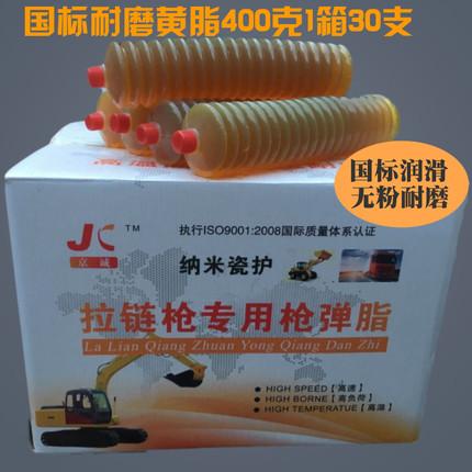 ZHENYAO Dầu bôi trơn công nghiệp Nhiệt độ cao bơ bôi trơn bơ mỡ công nghiệp Số 2 Số 3 sâu bướm dầu m