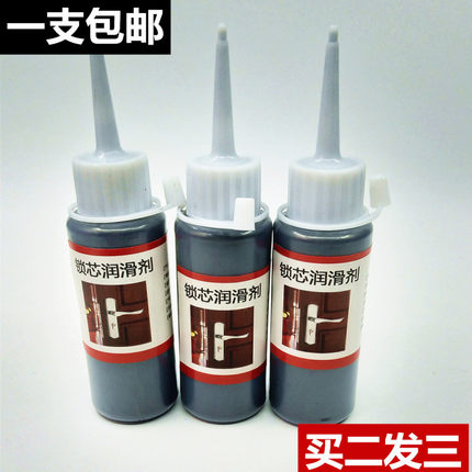 Bột kim loại  Bảo trì khóa lõi bôi trơn đặc biệt than chì bột bút chì phun thí nghiệm dẫn điện thợ k