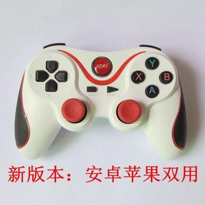 Ralan Tay cầm chơi game Bộ điều khiển trò chơi không dây Bluetooth T3 Máy tính bảng set-top TV Andro
