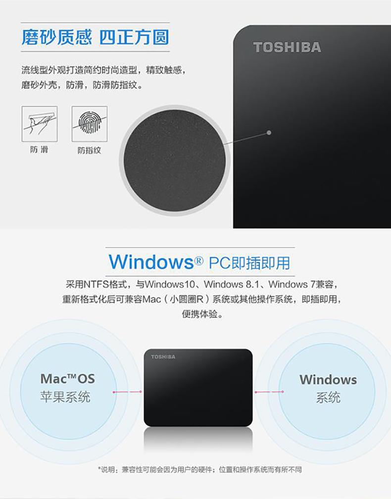 Ổ cứng di động Thiết bị cứng TosHiba di động 2lao USB3.0 2T tương thích với cửa hàng lớn Apple Mac