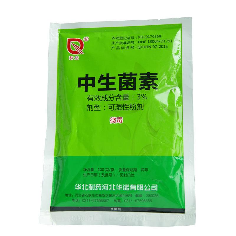 Thuốc diệt khuẩn Gundam zhongshengmycin 3% lá dưa chuột bệnh đốm lá cải bắp bệnh thối mềm Bệnh nấm v