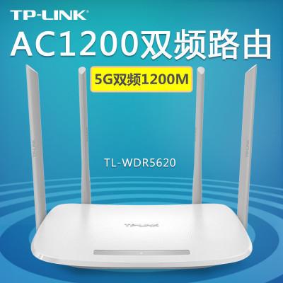 TP-Link Modom Wifi Bộ định tuyến không dây hai băng tần TP-LINK TL-WDR5620 wifi nhà 1200M qua tường