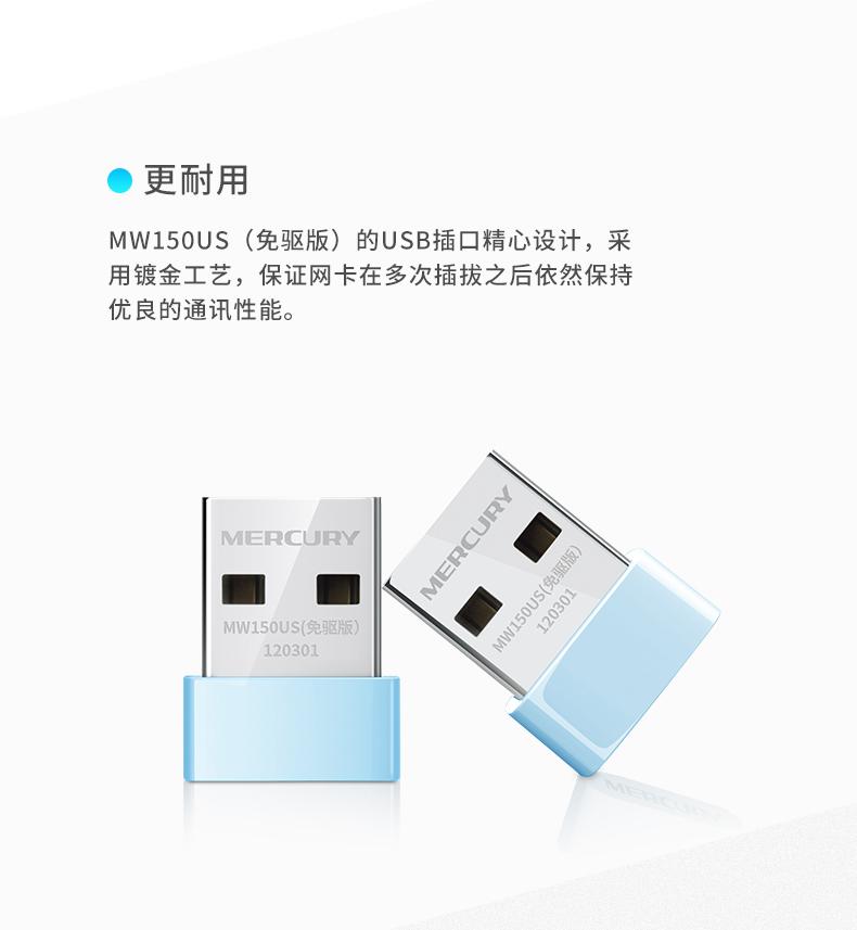 Card mạng 3G/4G Đơn vị 5000000000000m bán!Mercury Mini drive miễn phí USB thẻ máy tính laptop truyền