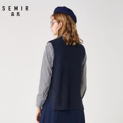 Senma phù hợp với khí chất nữ thời trang 2019 mùa đông mới áo sơ mi sọc rộng + áo vest hai dây