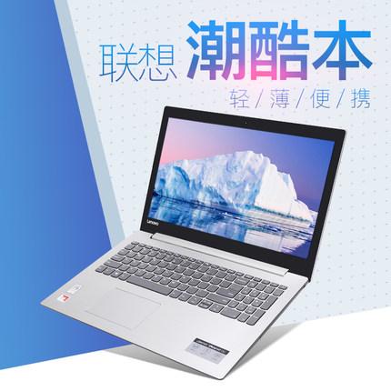 Lenovo  Máy tính xách tay – Laptop Lenovo / Lenovo IdeaPad330 15,6 inch 2G một mình kinh doanh máy t