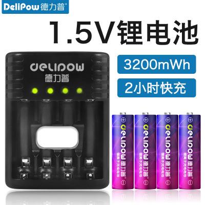 Delipow Pin Lithium-ion Pin sạc 1,5V số 5 14500 pin lithium Số 7 bộ điều khiển trò chơi Pin đồ chơi