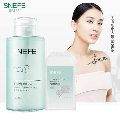 XUELINGFEI Tẩy trang Nước tẩy trang Xue Ling Amino Acid 500ml / 250ml Nước tẩy trang dành cho nhà sả
